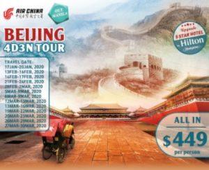 4D3N BEIJING TOUR PACKAGE